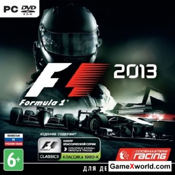 F1 2013 (2013/Rus/Repack by dangesecond)