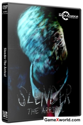 Slender: the arrival [v 2.0.0] (2013) pc | repack