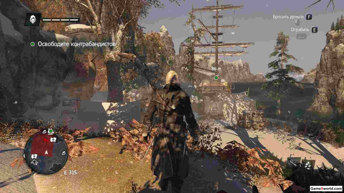 Assassins creed rogue (v.1.1.0) 2015 (rus/Eng/Repack). Скриншот №3