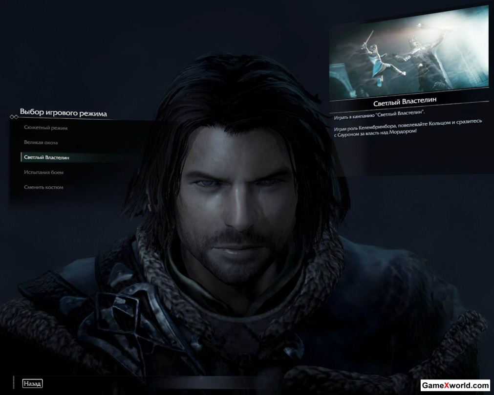 Middle-earth: shadow of mordor - game of the year edition [update 8] (2014) pc | repack от fitgirl. Скриншот №5