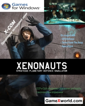 Xenonauts (2012/PC/ENG/beta)