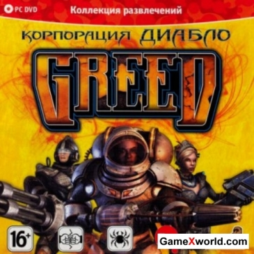 Greed. корпорация диабло / greed: black border (2010) pc