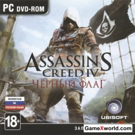 Assassins creed 4: black flag - deluxe edition (v.1.07 + dlc) (2013/Rus/Eng/Rip by xatab)
