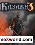 Казаки 3 / cossacks 3 (2016/Rus/Eng/Multi7)