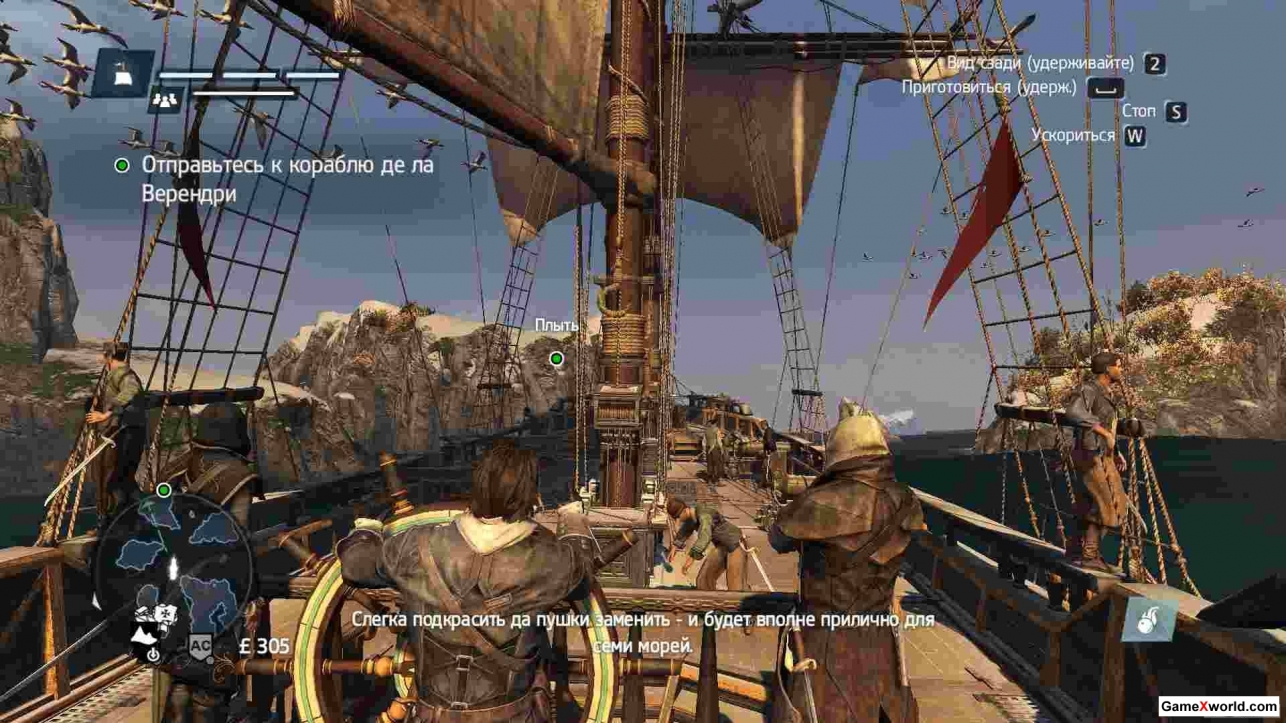 Assassins creed rogue (v.1.1.0) 2015 (rus/Eng/Repack). Скриншот №2