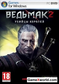 The witcher 2: assassins of kings. enhanced edition v.3.4.4.1 (2012/Rus/Eng/Repack от r.G. origami)