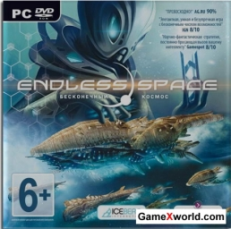 Endless space: emperor special edition [v 1.1.39] (2012) pc | repack