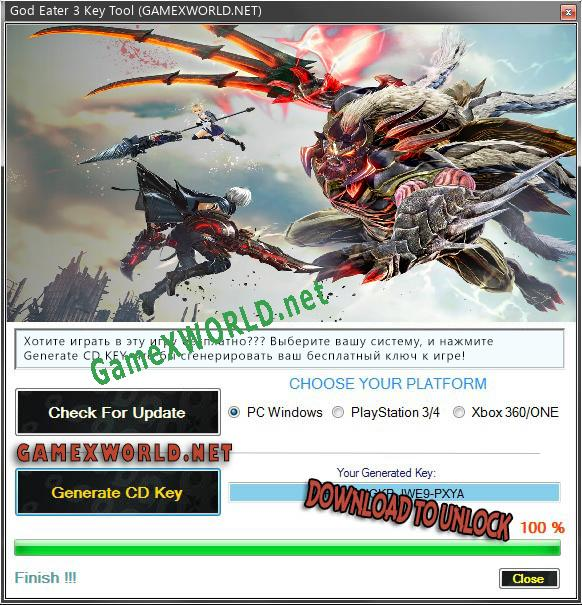 God Eater 3 CD Key генератор
